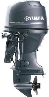 2017 Yamaha Complete Outboard, F50LB, 50HP, 4 Cylinder, New