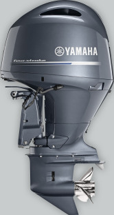 2017 Yamaha Complete Outboard, F200XA - 6 Cylinder, 200HP, V6 Cylinder, New