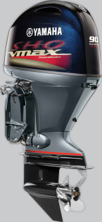 2018 Yamaha Complete Outboard, VF90LA, 90HP, New