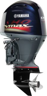 2018 Yamaha Complete Outboard, VF175XA, 175HP, New